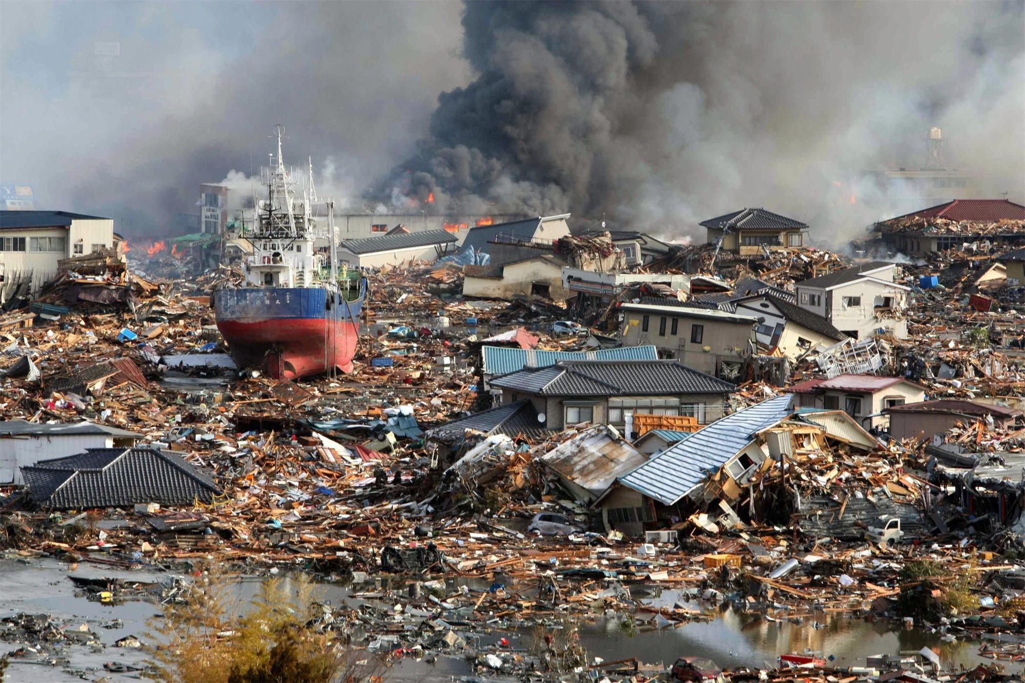 Japan earthquake thesis