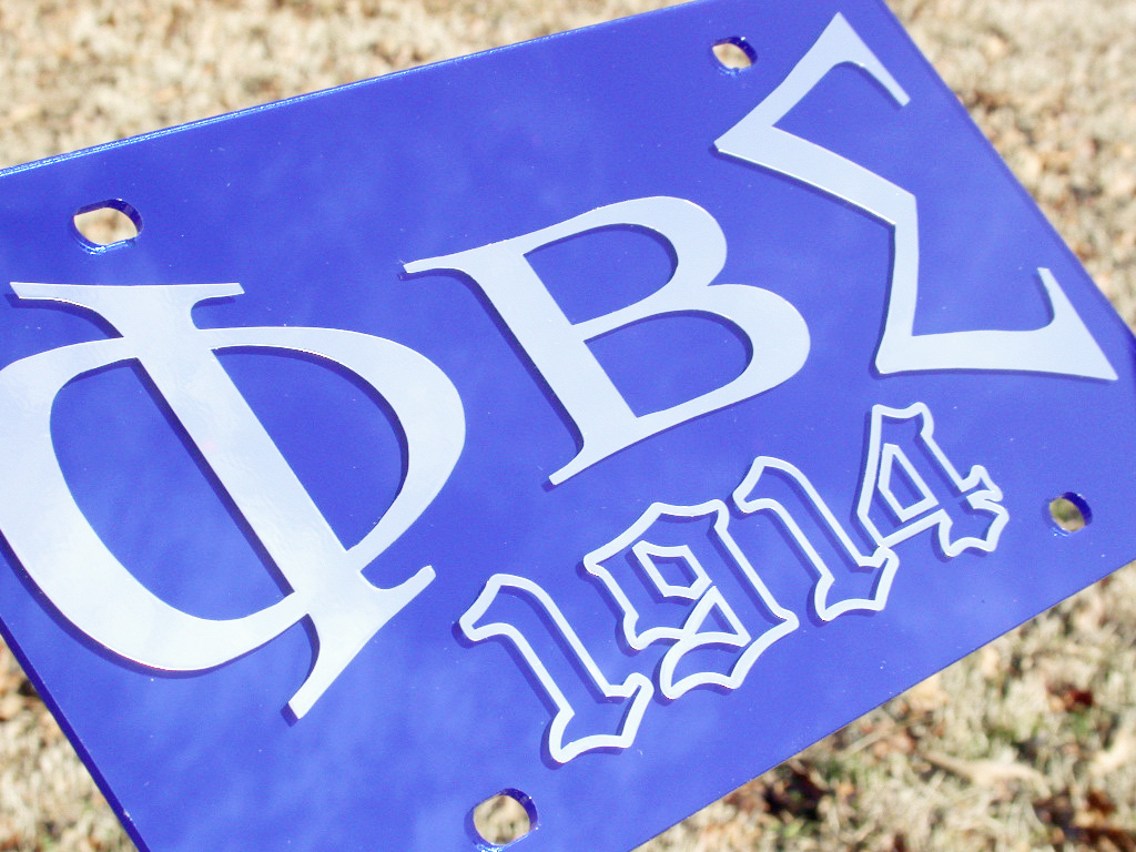 Phi Beta Sigma Wallpaper Phi beta sigma pinch w small 1024x768