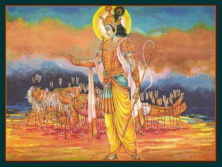 Bhagavad Gita wallpapers Part 9 713x536