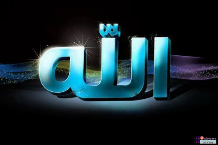 ALLAH names Most HD Wallpapers Pictures Desktop Backgrounds Images 700x466