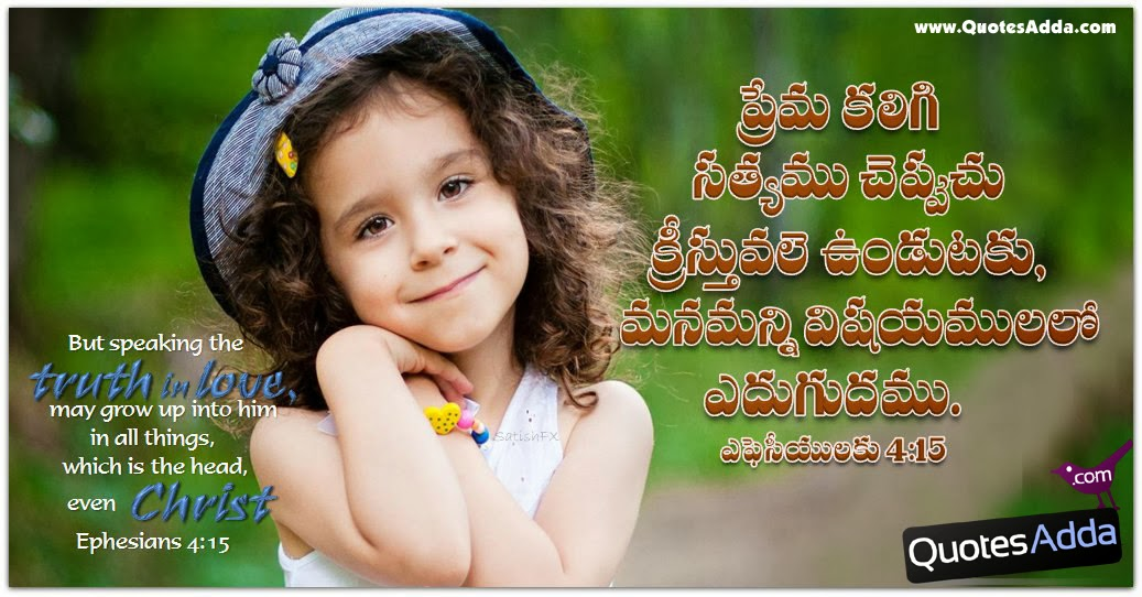cute baby funny quotes in tamil 10jpg 1037x542