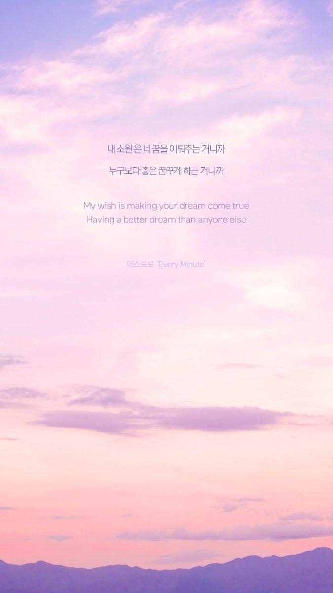 Iphone Wallpaper Korean Words 675x1200
