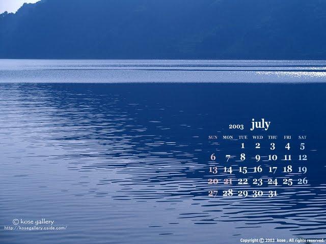 July 2003 Calendar Wallpapers2003 July Desktop Calendar   July 640x480