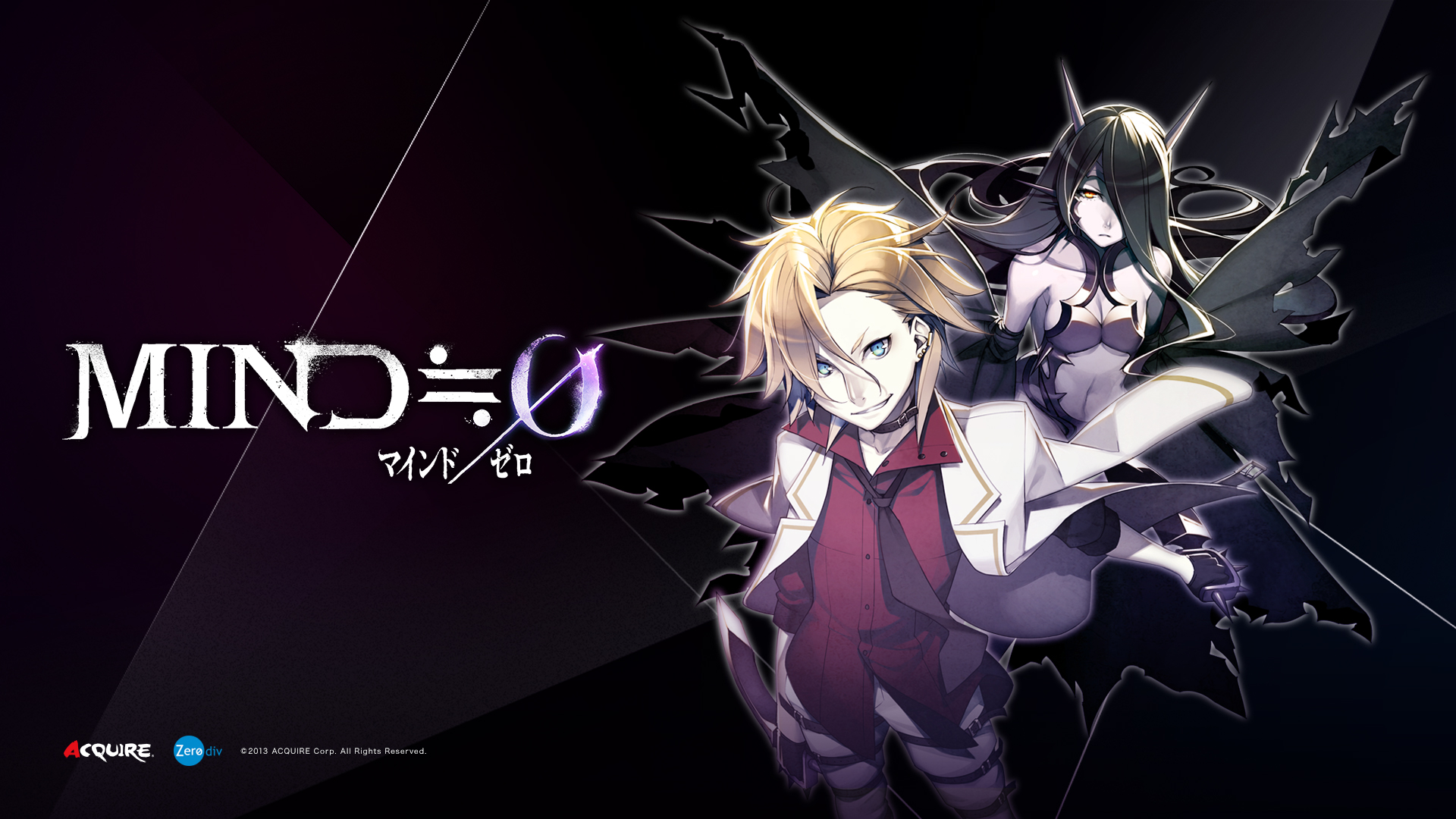 Games Movies Music Anime Mind 0   3 New 1080p Wallpapers 1920x1080