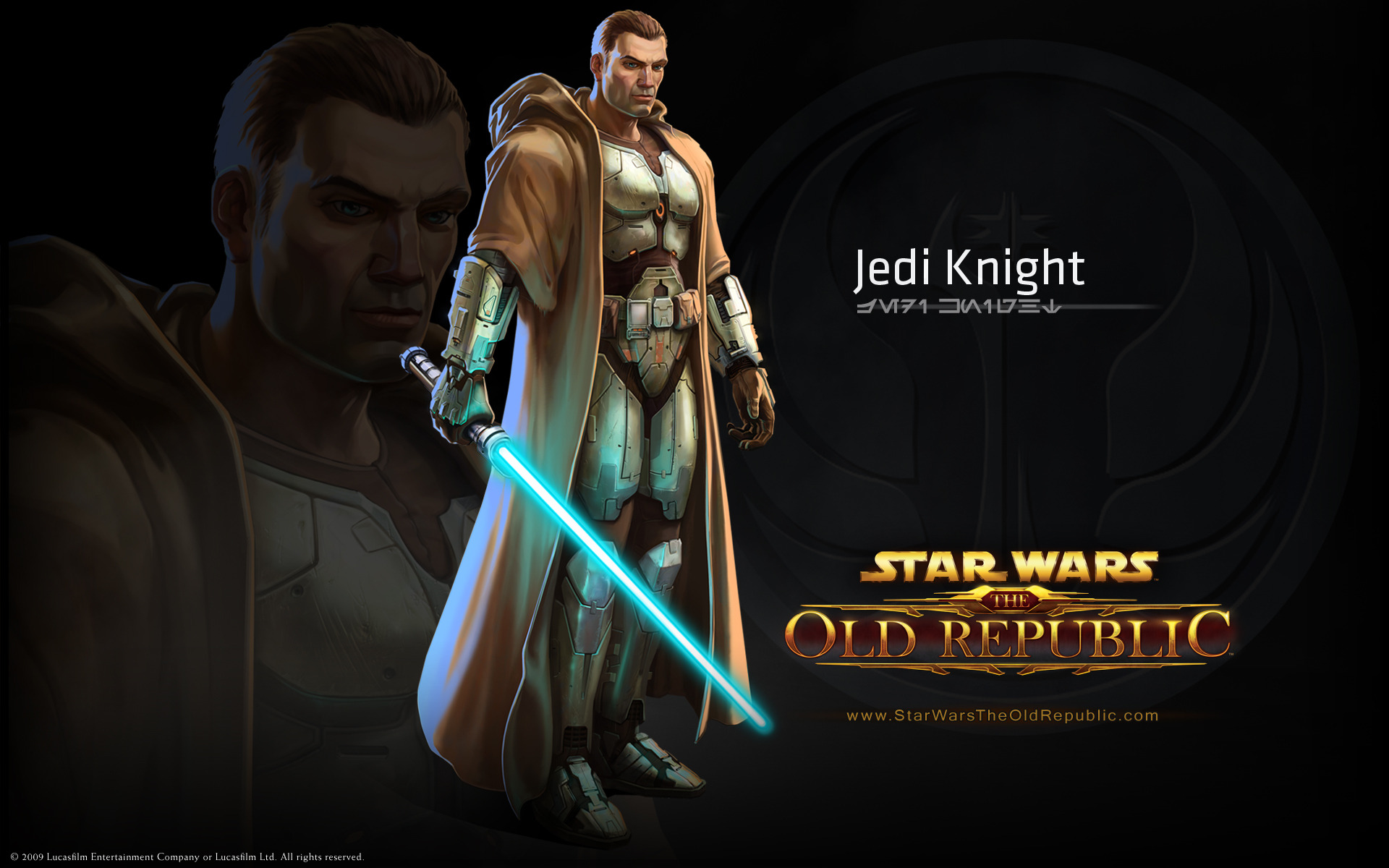 Star Wars The Old Republic Classes   Star Wars Wallpaper 26970489 1920x1200