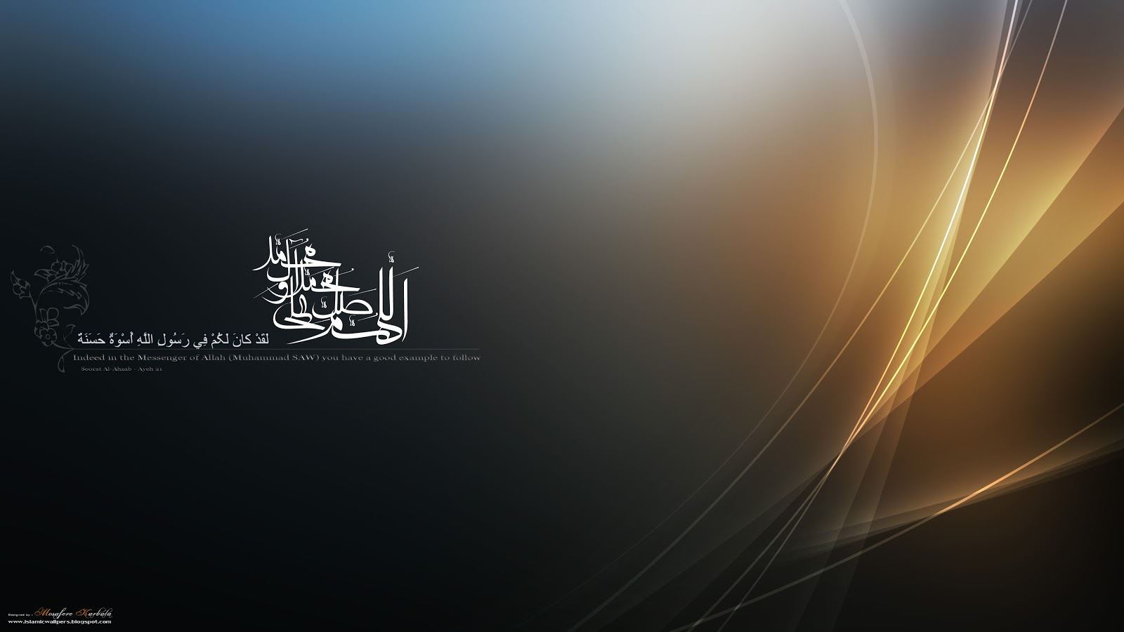 Unique Wallpaper Islamic HD Wallpaper 1600x900