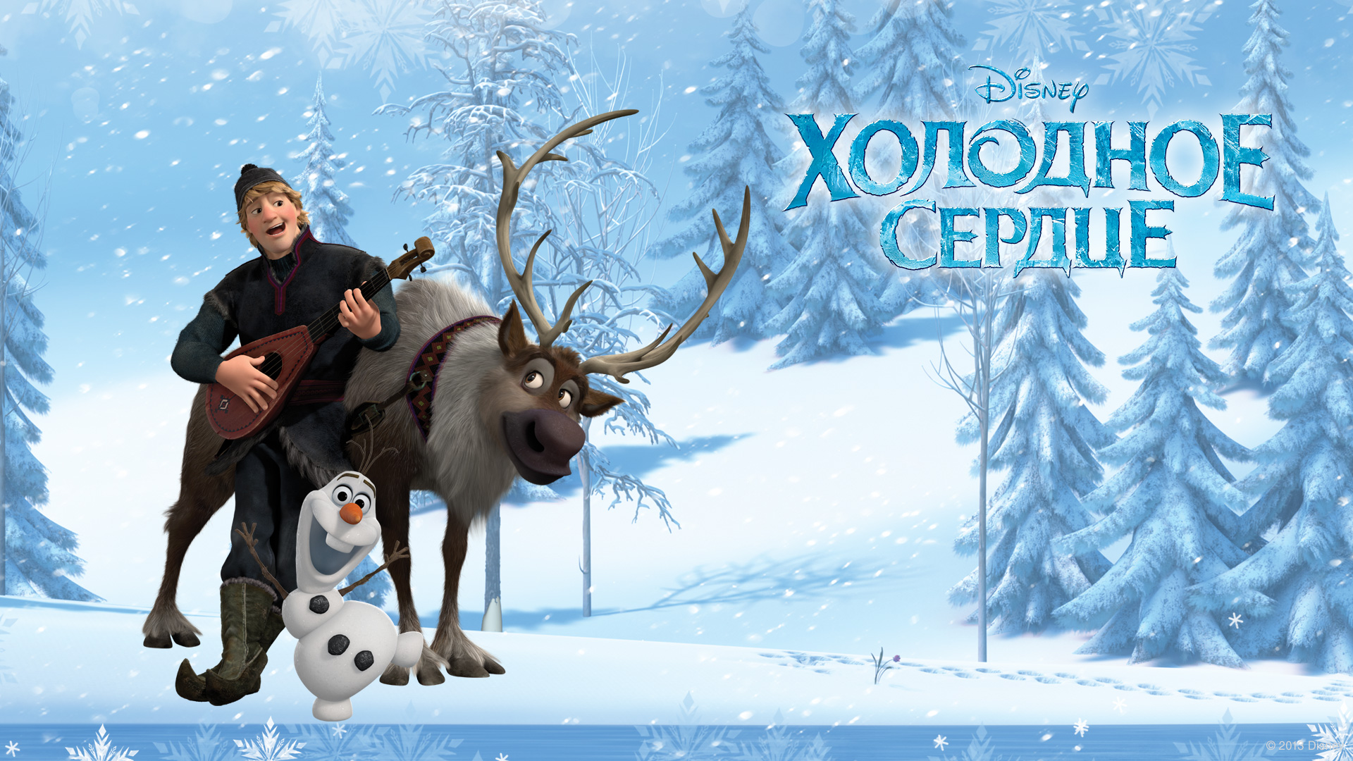 Frozen Russian Wallpapers   Olaf and Sven Wallpaper 36252719 1920x1080