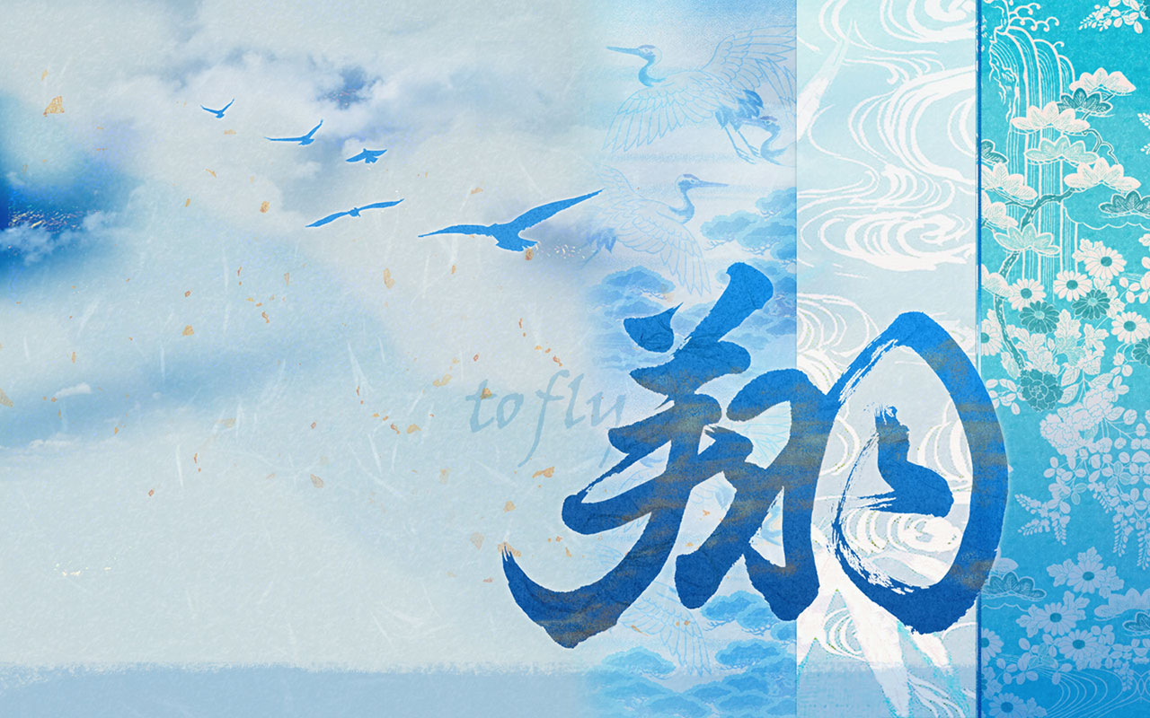 Free download Calligraphy Chinese style Art Wallpapers download 1280x800 for your Desktop ...