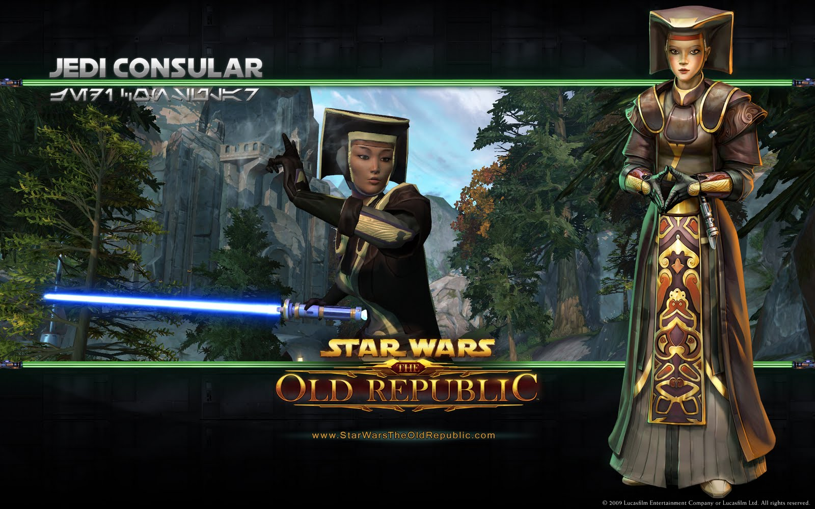 Star Wars The Old Republic Wallpaper Collection I HD 1600x1000