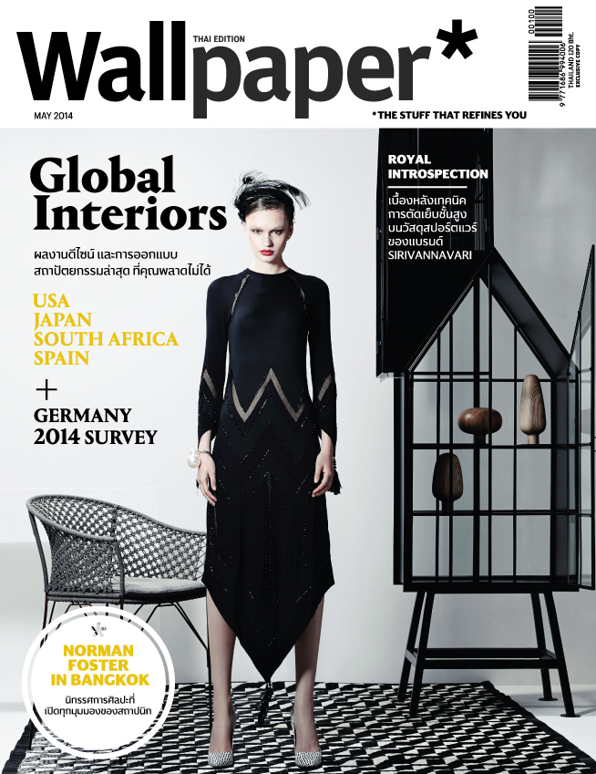 Wallpaper magazine May 2014 Matteo Messervy lighting designer 654x849