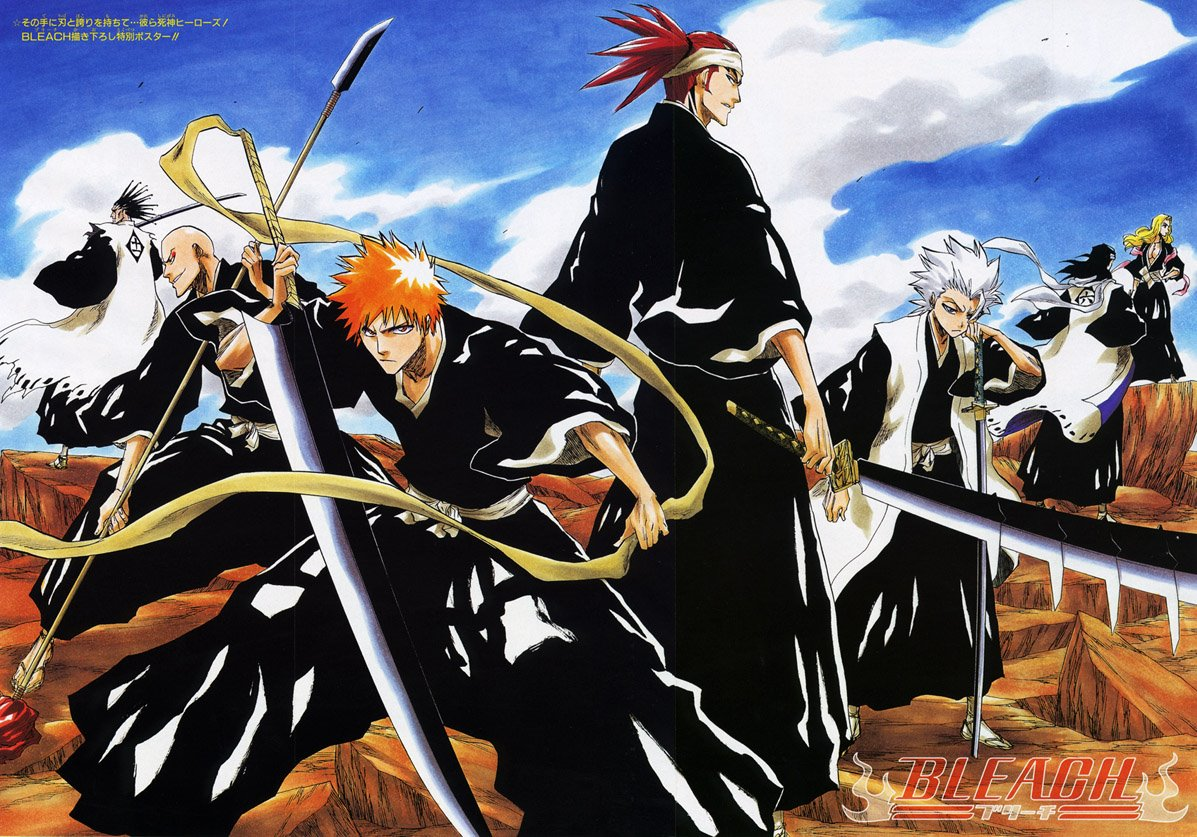 BLEACH Anime Confirmed to End at Episode 366   JEFusion 1197x837