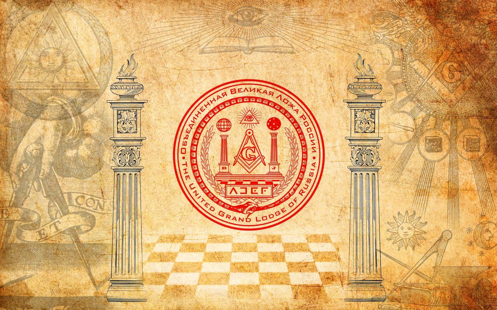 Masonic Wallpapers Muzic World PelautsCom 1920x1200