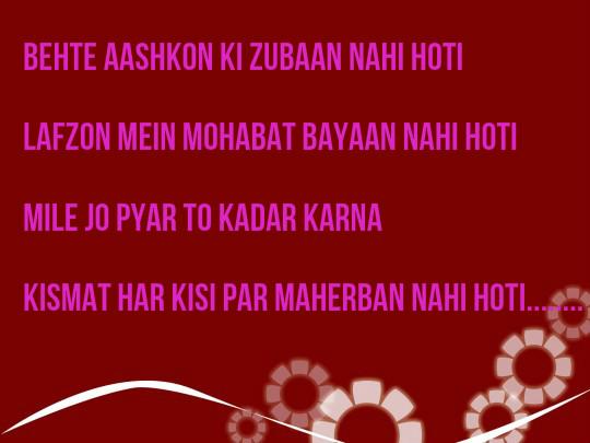 49+] Shayari Hindi Wallpaper Download on WallpaperSafari