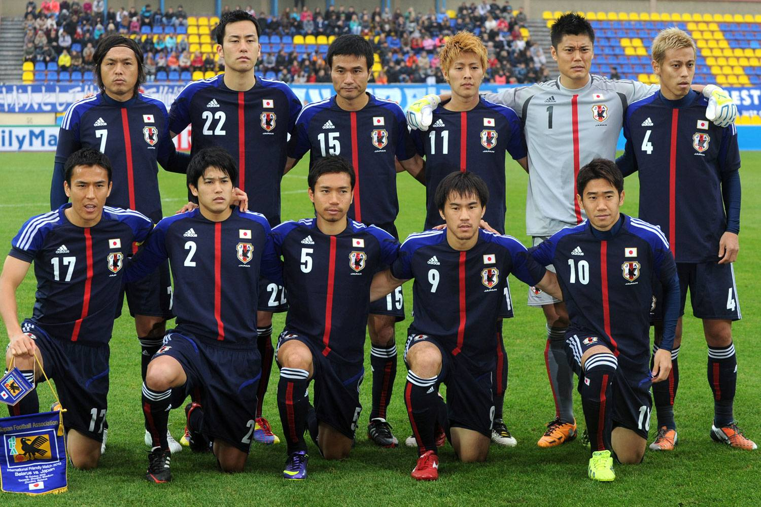Image Gallery japan national football team 1500x1000