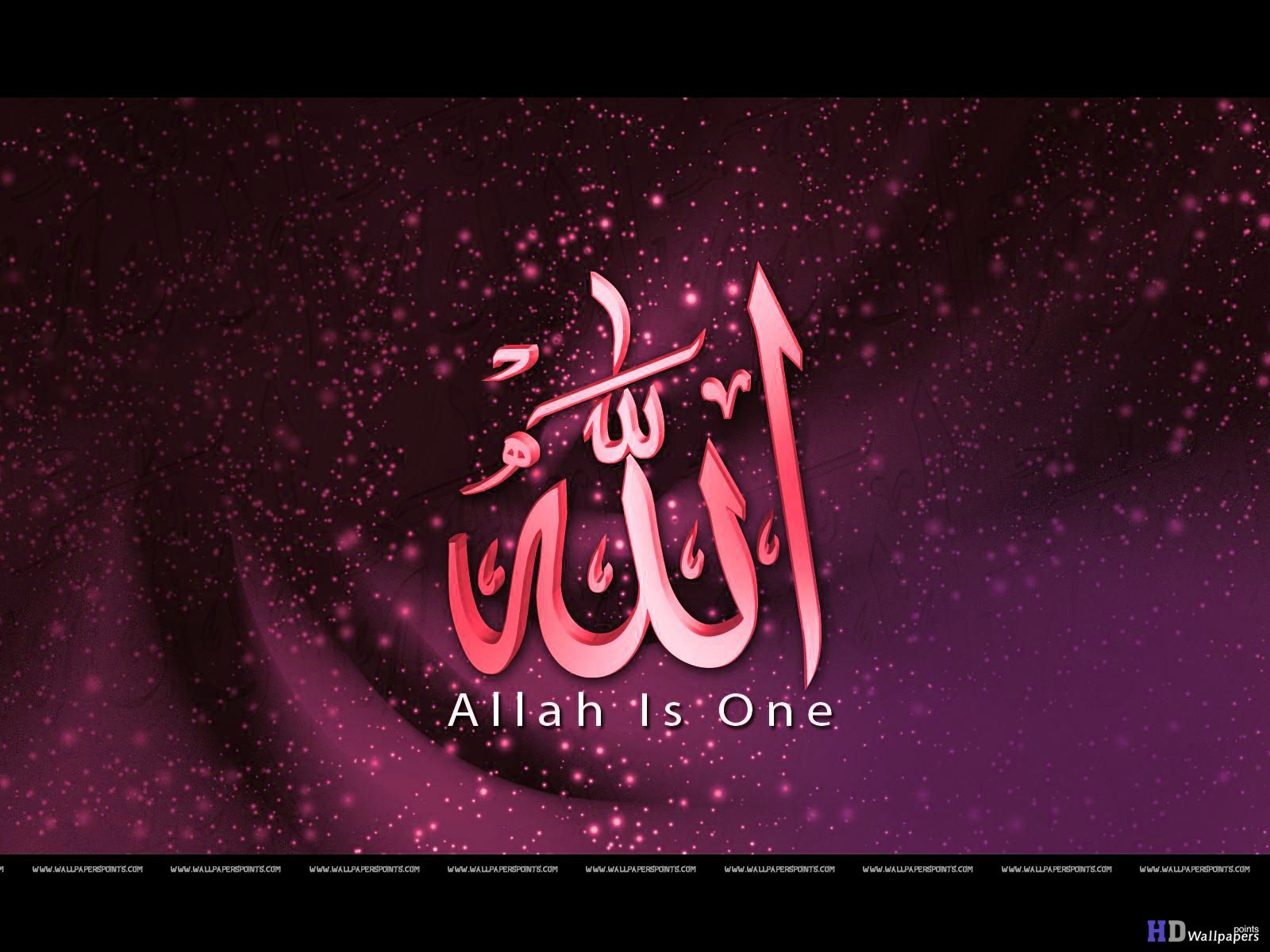 Islamic 2013 HD Wallpapers Desktop Background HD Wallpaper 1600x1200