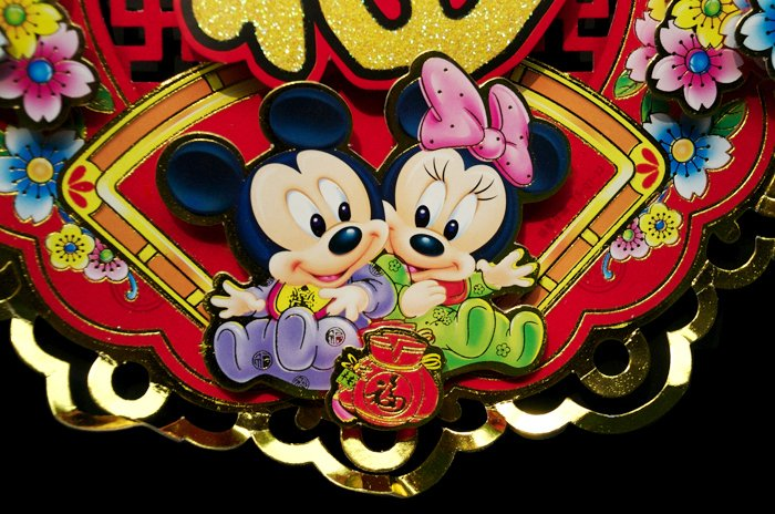 48 Mickey Mouse New Years Wallpaper On Wallpapersafari