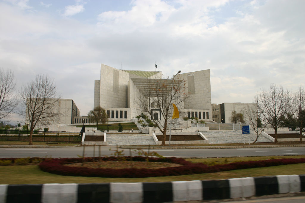 Pakistan Supreme Court Wallpapers Cool Wallpapers 1024x683
