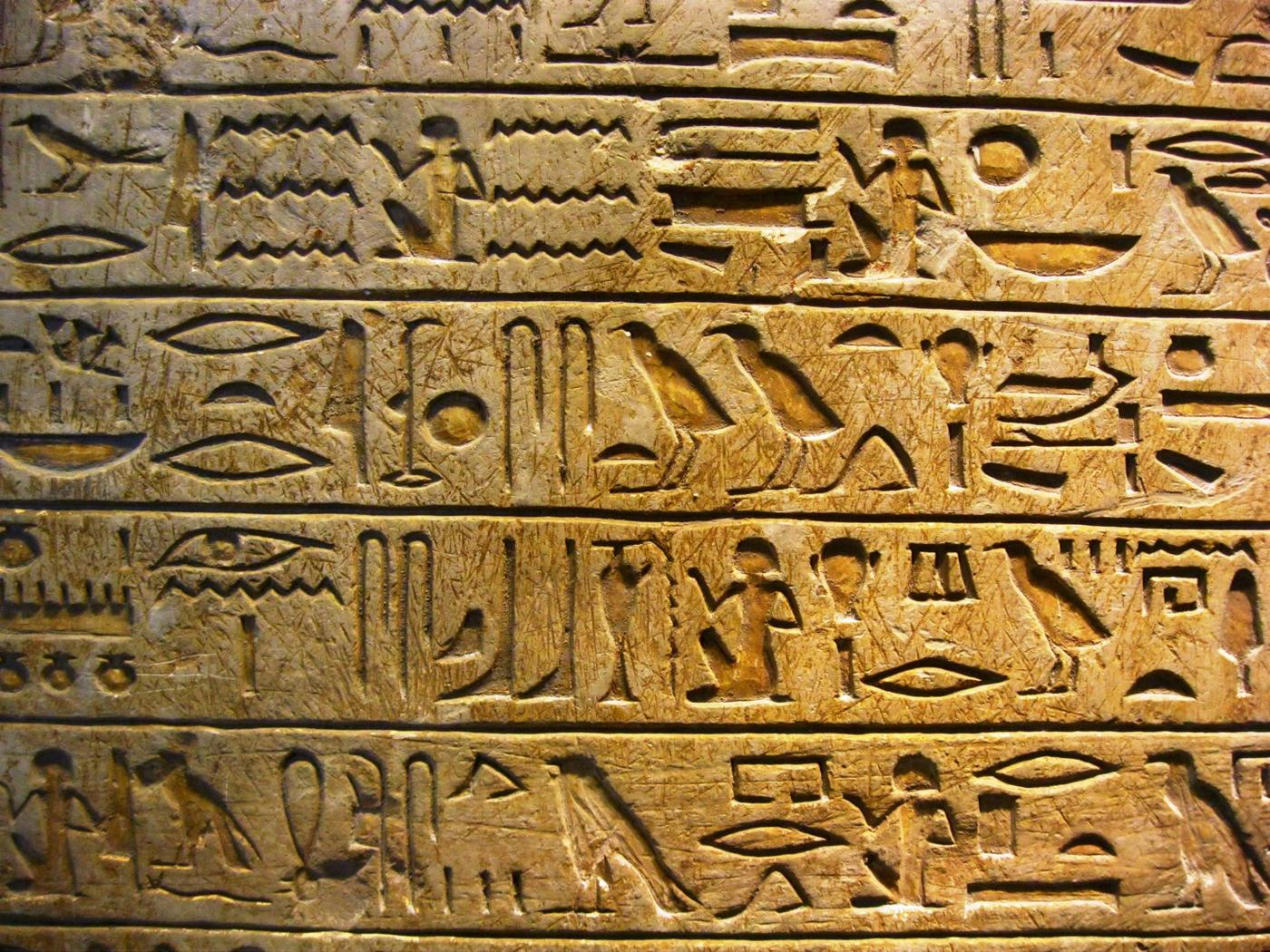 a brief look at the ancient egyptian picture writing system hieroglyphics
