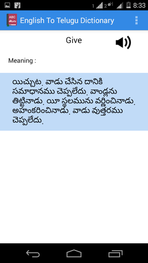 Watch online   blinds meaning in telugu 506x900