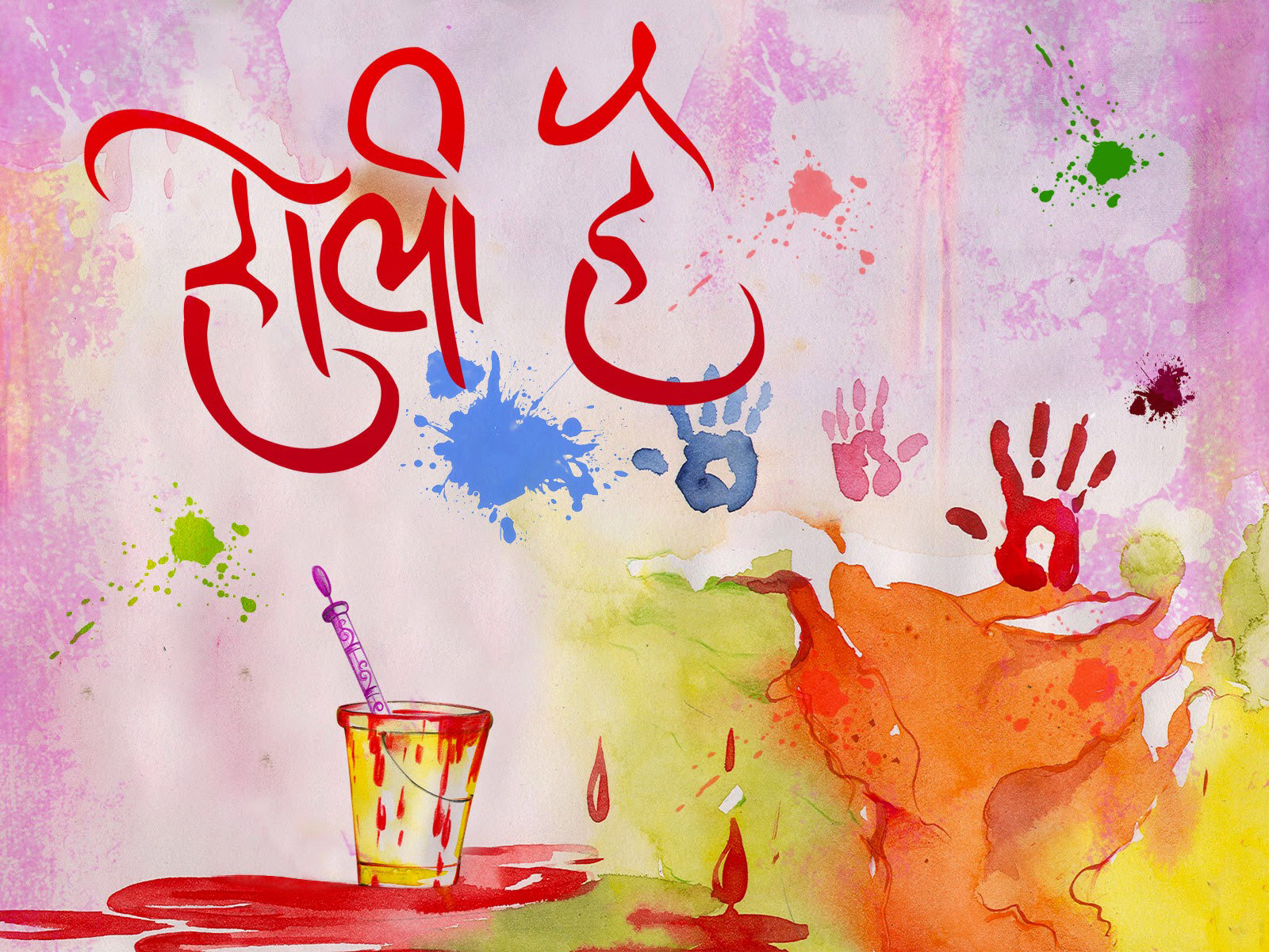 Holi Wallpapers Holi HD Wallpapers   Download Holi Wallpaper 1600x1200