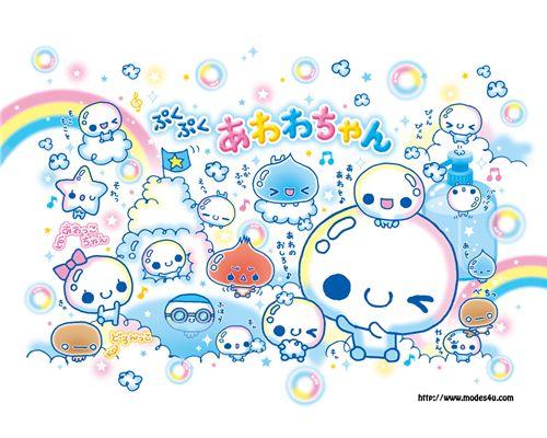 cute wallpaper on Facebook modeS Blog 500x400