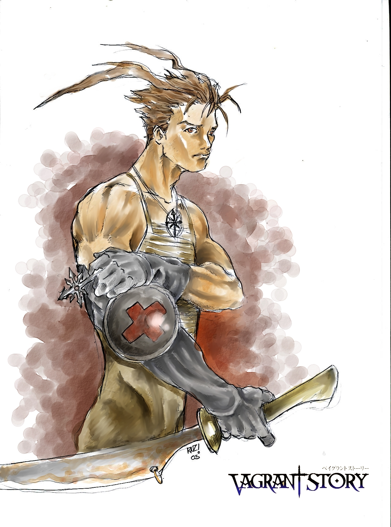Vagrant Story Images Crazy Gallery 1275x1717