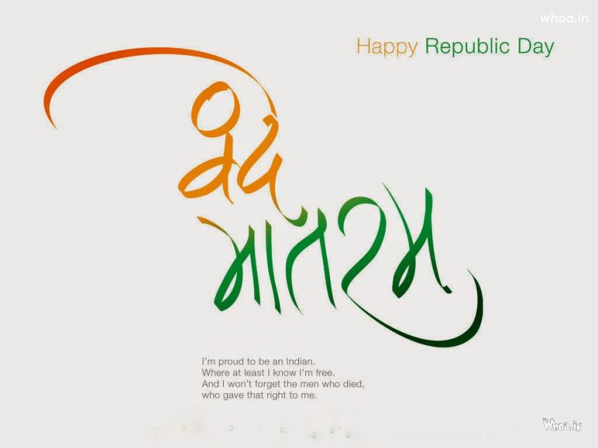 Full Hd Republic Day 346269   HD Wallpaper Backgrounds Download 850x637