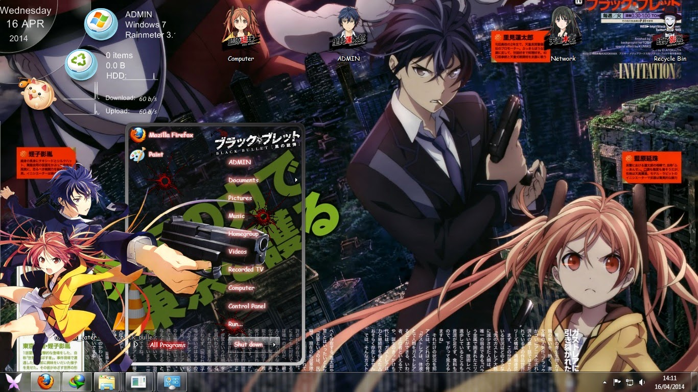 currently viewing black bullet wallpaper download this full hd high 1366x768