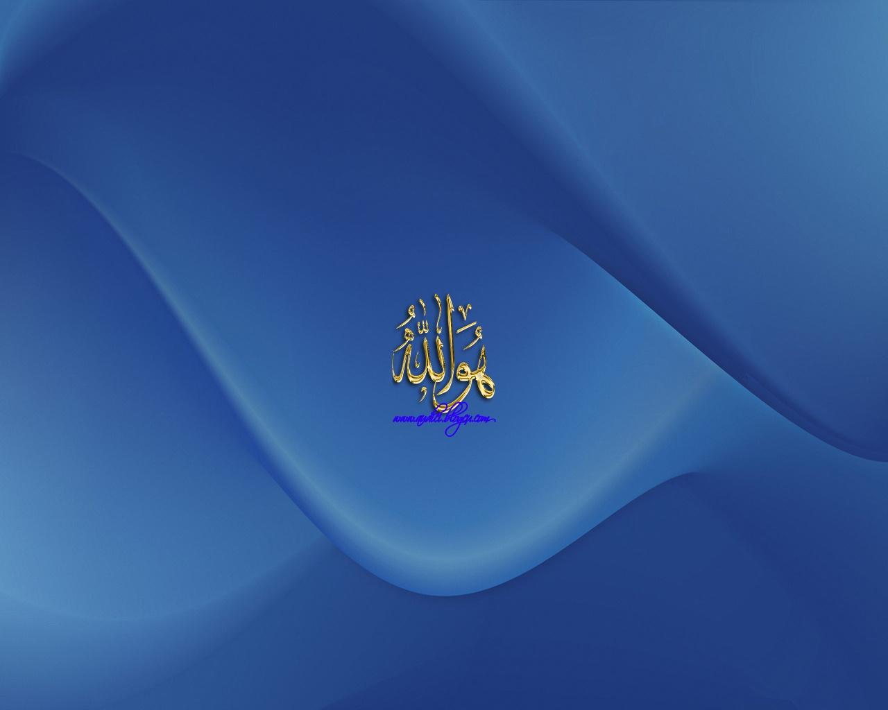 Beautiful allah names wallpapers wallpapersafari - A and s name wallpaper ...