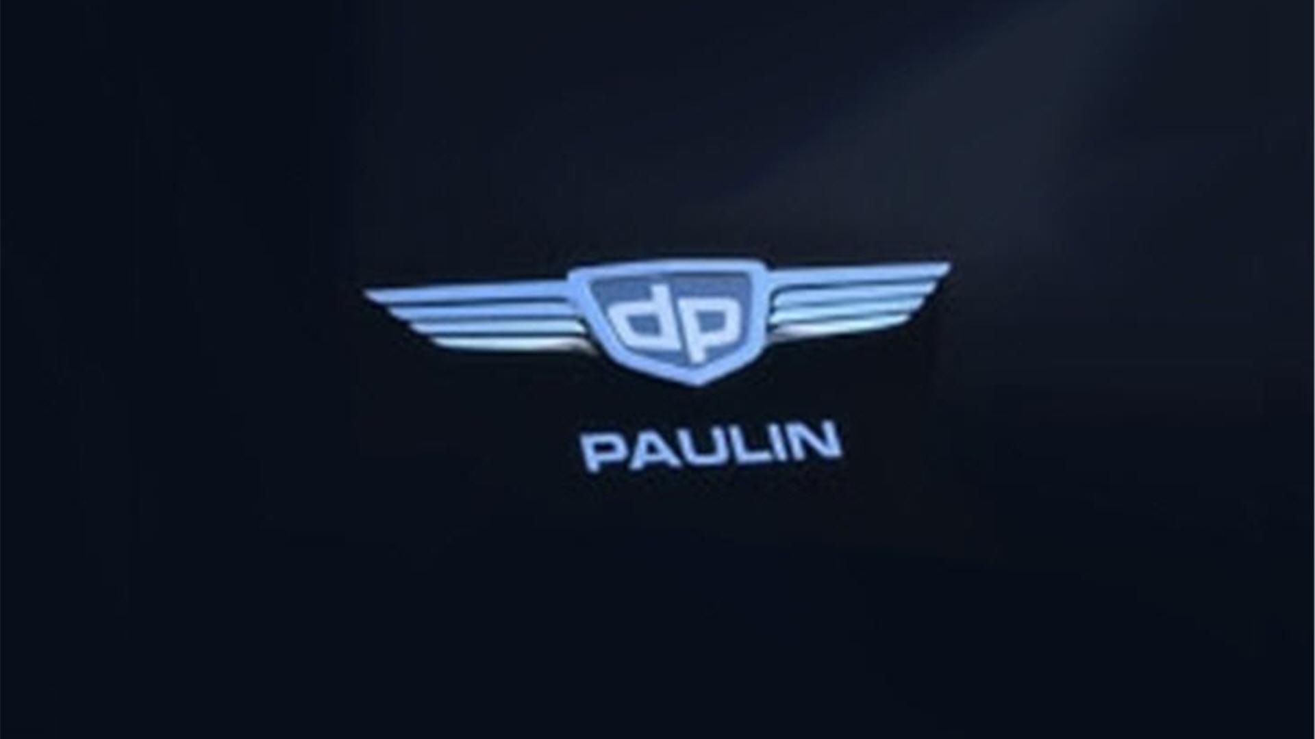 Related search Paulin Logo 1920x1080 Car logos 1920x1080