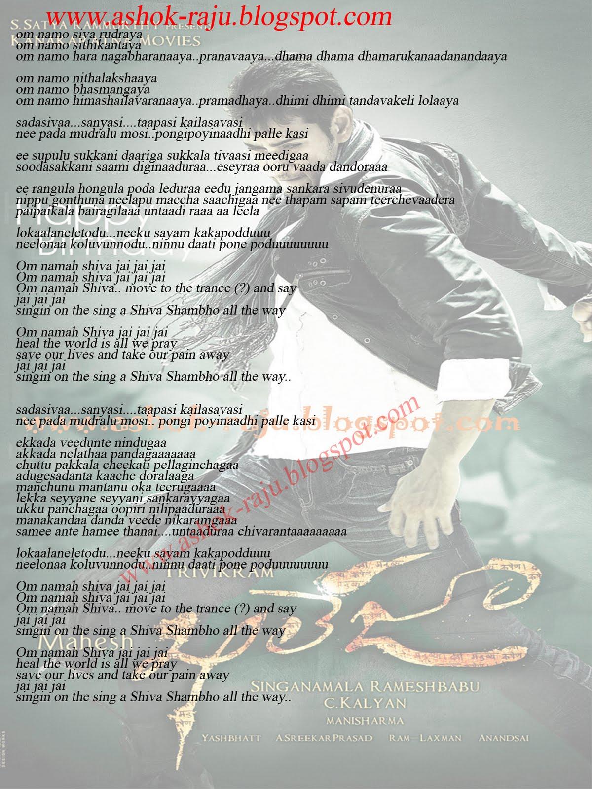 Song Lyrics Wallpaper 1200x1600
