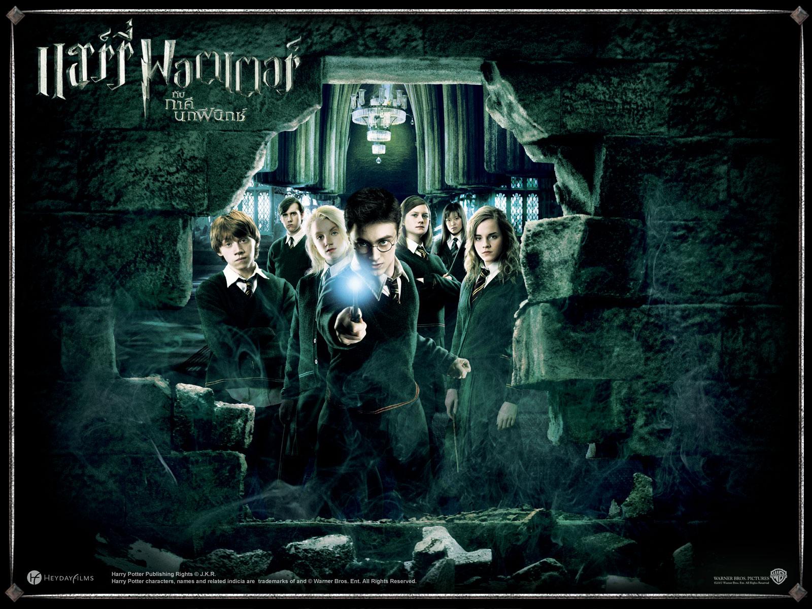 Dumbledores Army   Harry Potter Wallpaper 70505 1600x1200