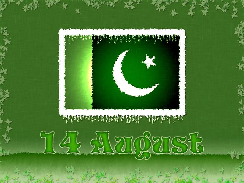 14 August Wallpapers for Pakistan 800x600