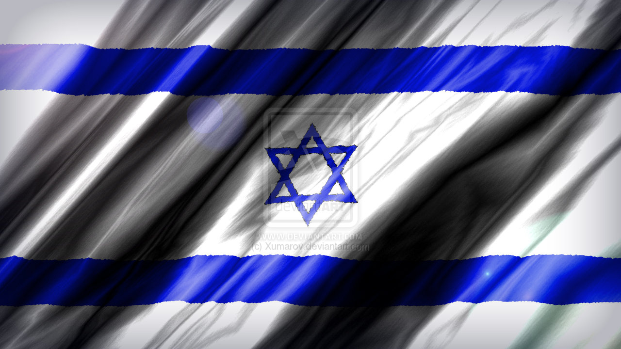 flag of israel wallpaper - photo #15