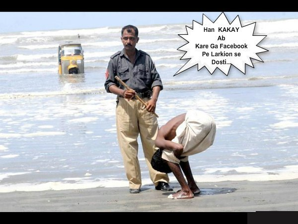 facebook funny wallpapers facebook funny pictures facebook funny 600x450