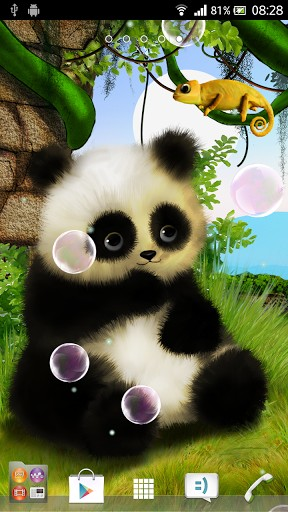 Image Result For Baby Panda Wallpapers