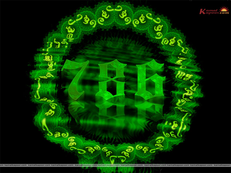 786 Wallpaper 786 Lucky Number Wallpapers Muslim 786 Wallpaper 800x600