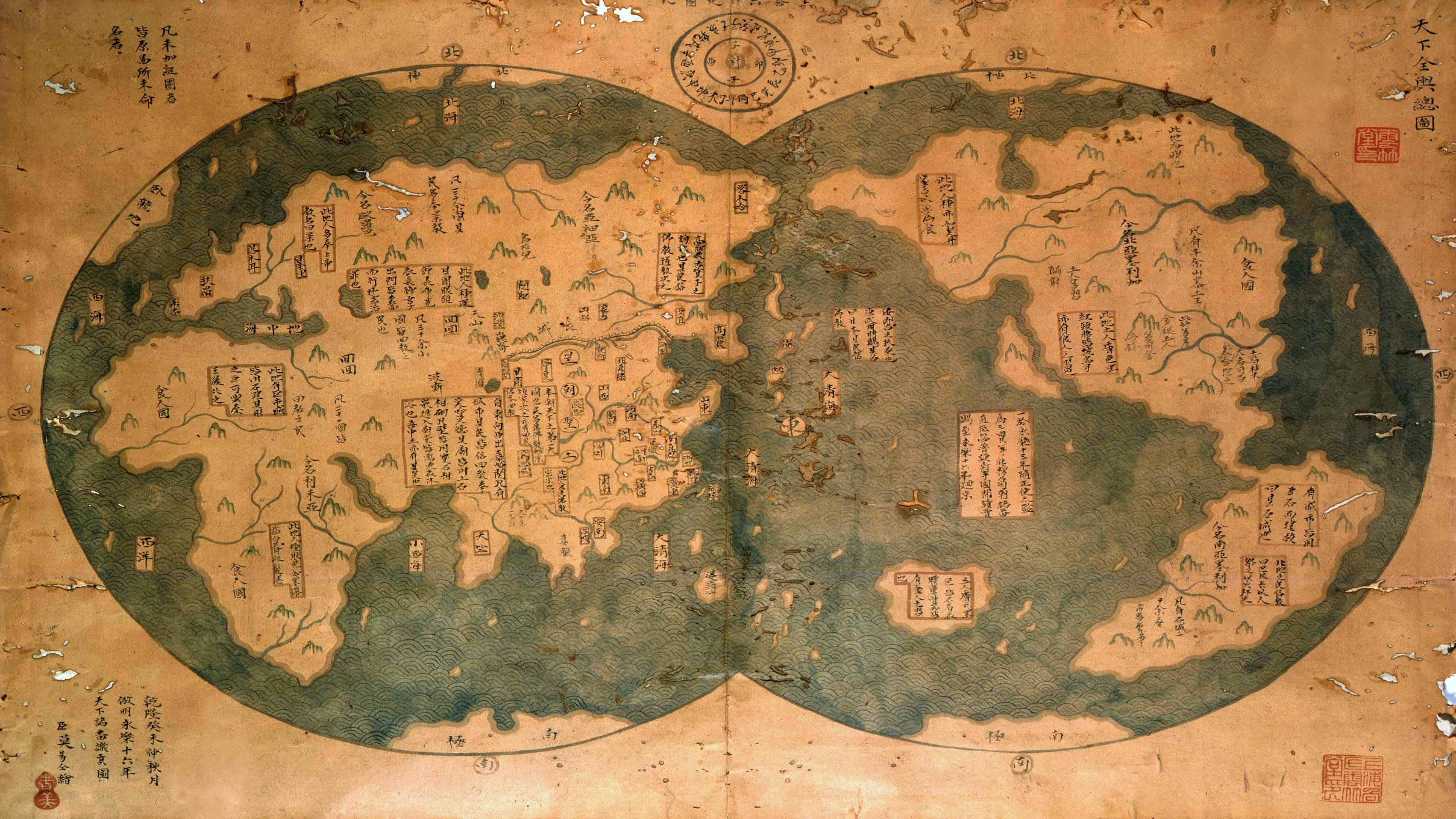 Free Download Chinese Vintage World Map Zheng He Uhd 4k Wallpaper