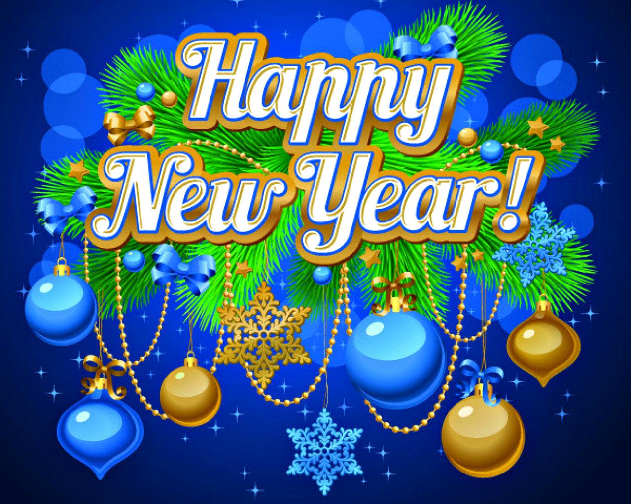 D Happy New Year wallpaper 1280x1024