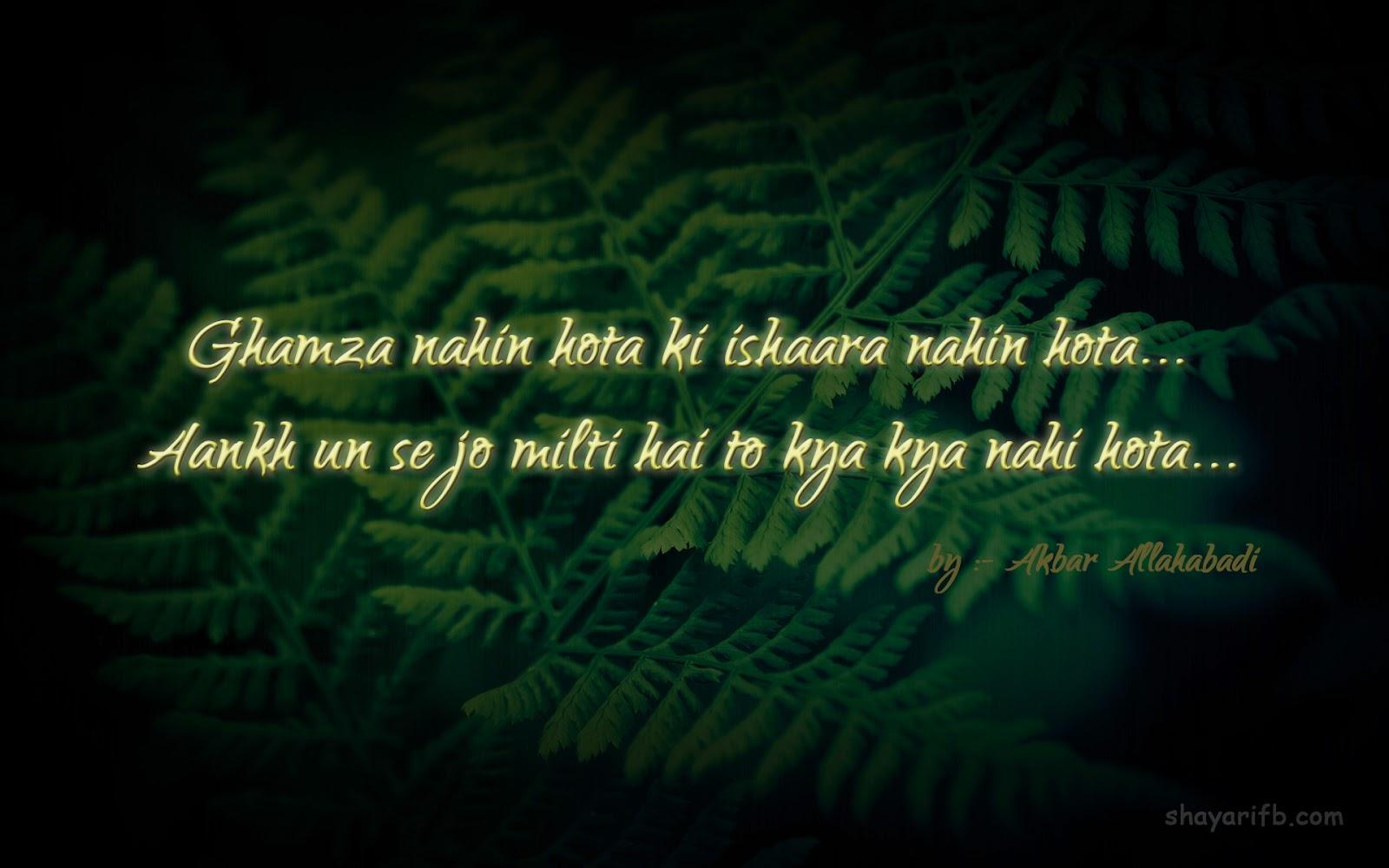 hindi love shayari wallpapers download wallpapersafari