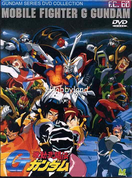 Mobile Fighter G Gundam photos by way2enjoycom Mobile Fighter G 529x711