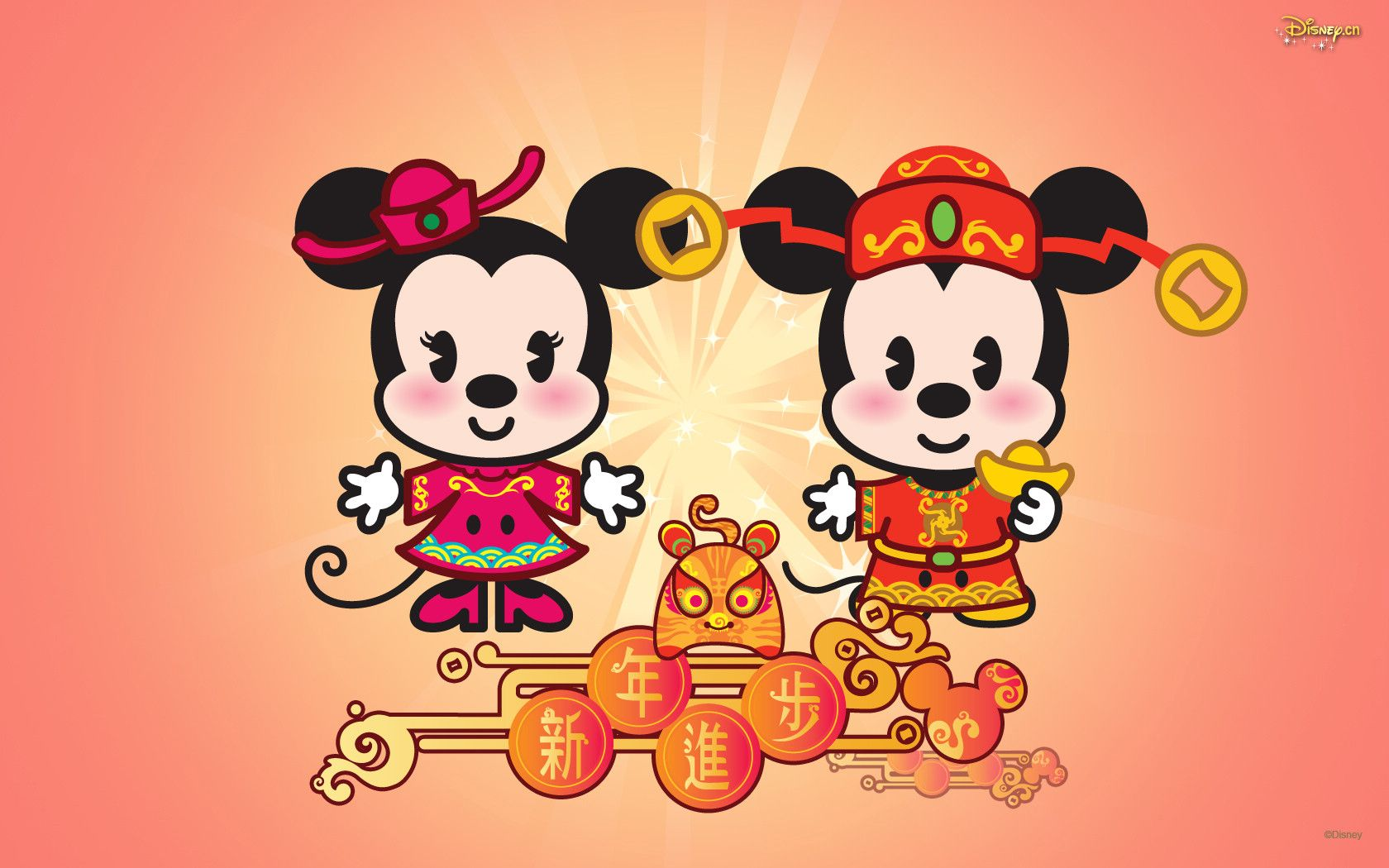Cuties Mickey mouse wallpaper Mickey mouse quotes Cute mickey 1680x1050