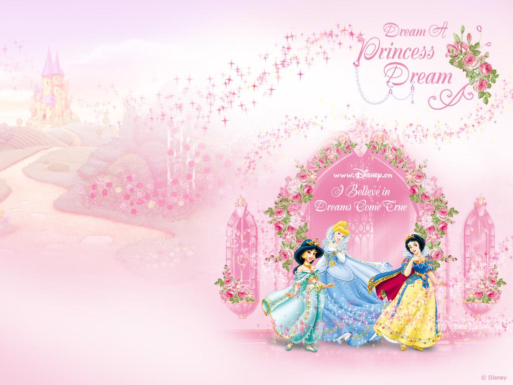 Disney Princesses - Disney Princess Wallpaper (8622232) - Fanpop
