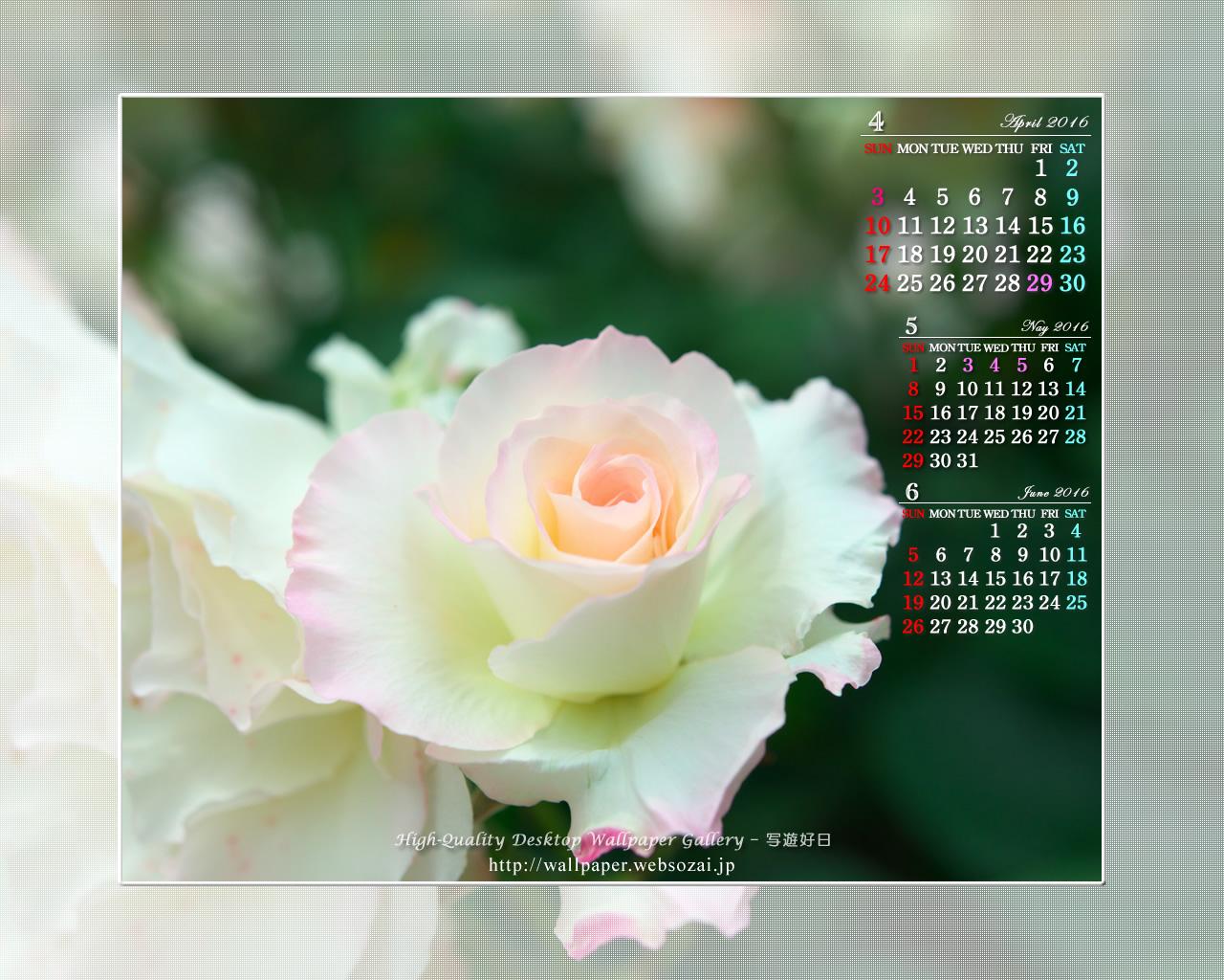 1280800WXGA 1610 Wide Screen 1280x1024
