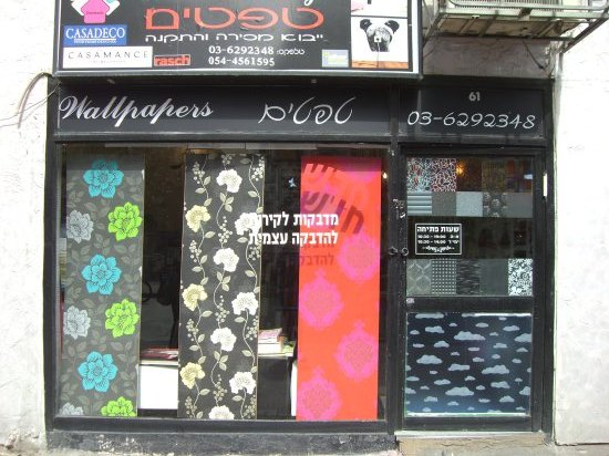 wallpaper stores 2015 - Grasscloth Wallpaper - Wallpaper Retail - WallpaperSafari