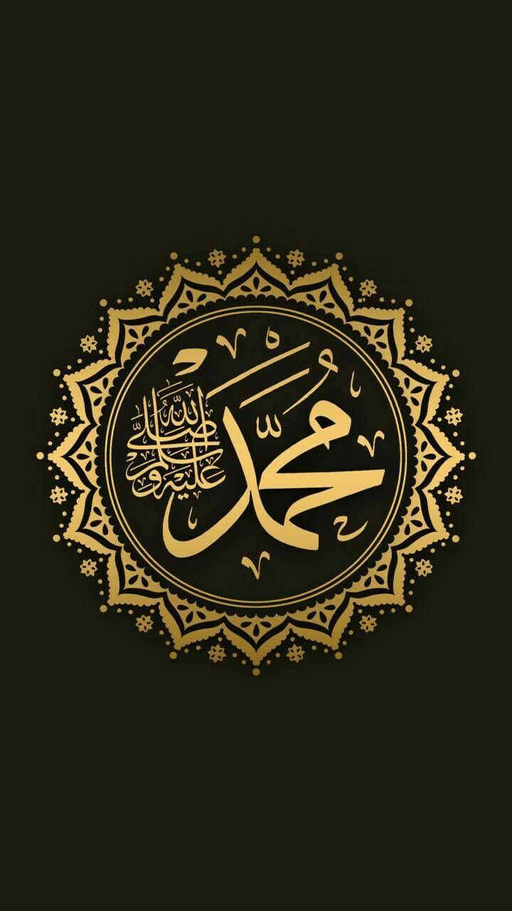 Pin di Islam 720x1280
