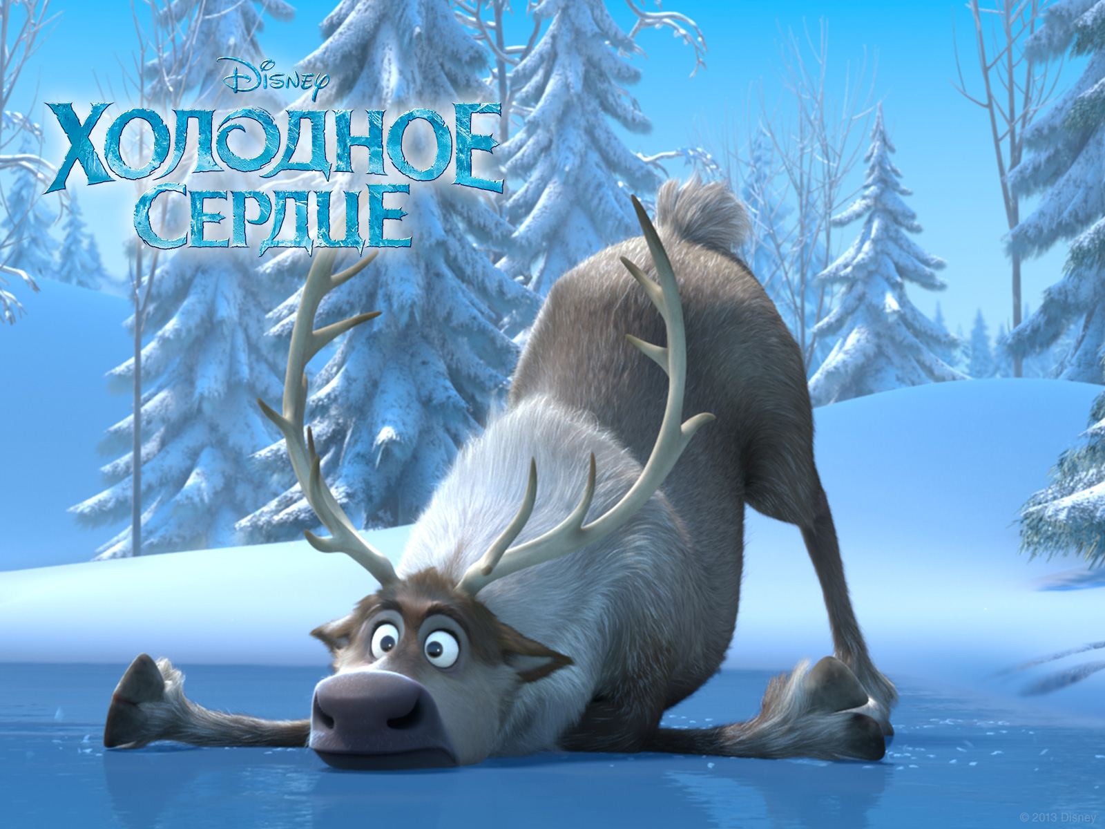 Frozen Russian Wallpapers   Olaf and Sven Wallpaper 36252712 1600x1200