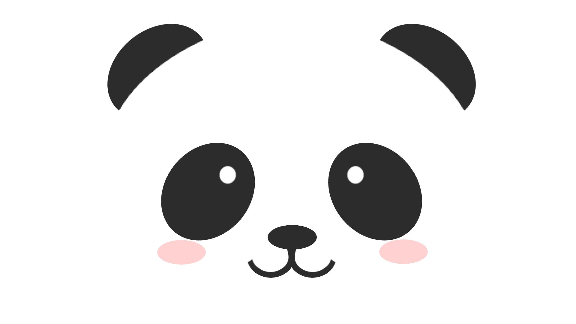 Fonds dcran Panda   Page 2 1920x1080