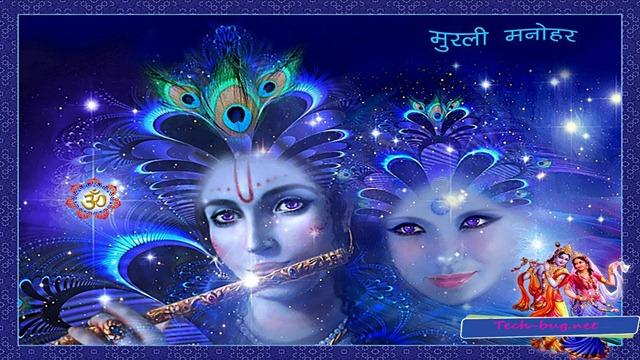 Hindu GOD Shree Krishna 1920X1080 Pixels HD Wallpapers Collection 640x360