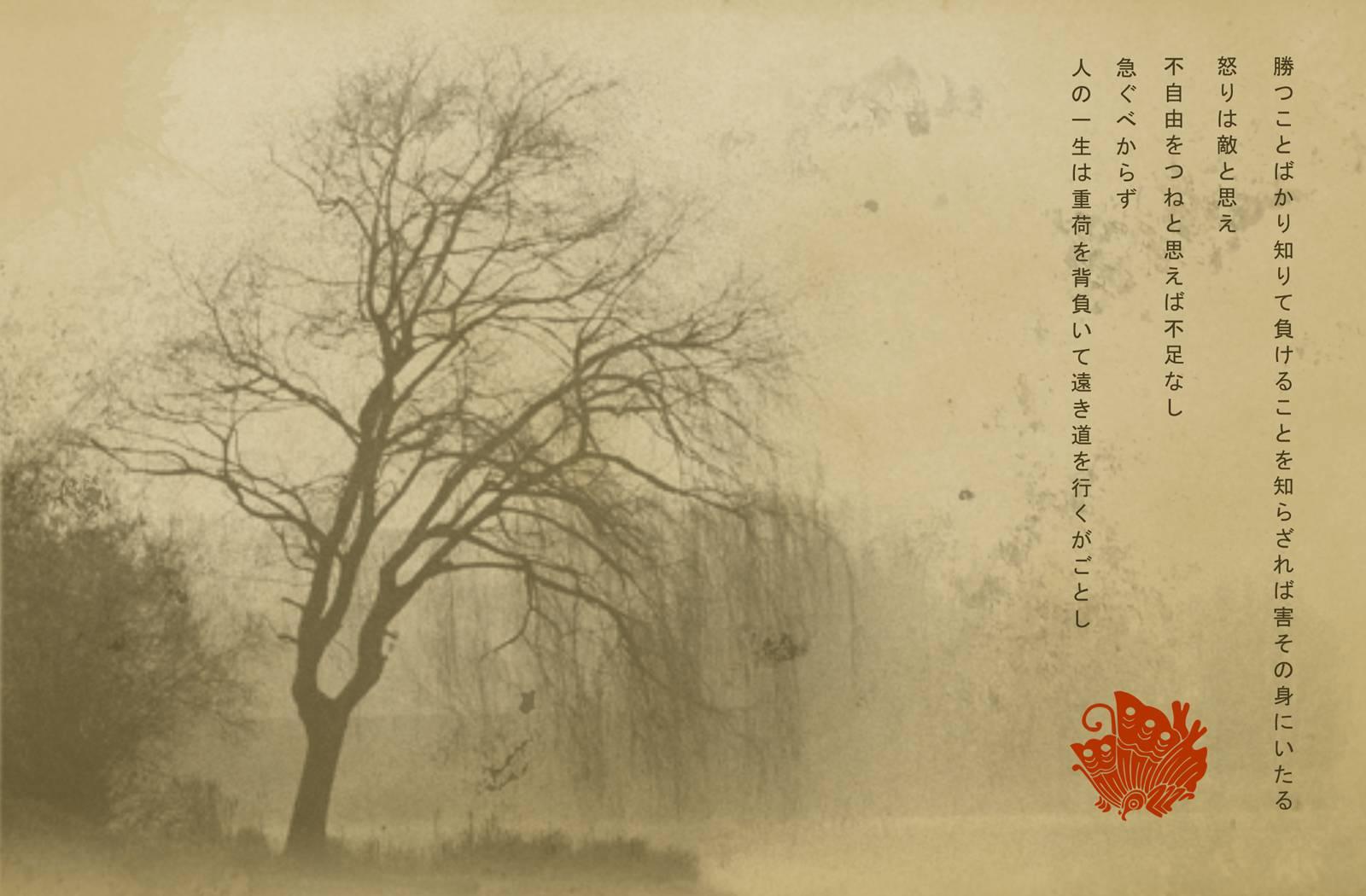 Image gallery for japan art wallpaper 1600x1050